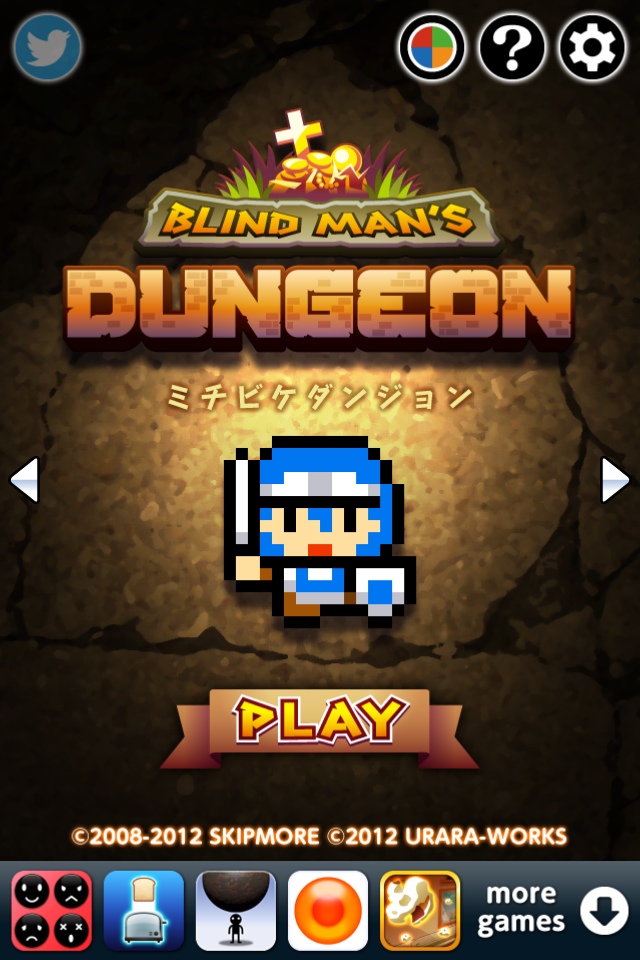 Screenshot Blind Man's Dungeon